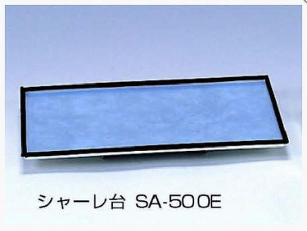 ロータリーシェーカー用シャーレ台 SA-500E