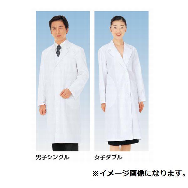 白衣シングル男子用 SH-11-A-01-S